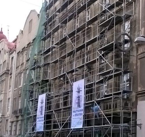 Львів, Пам'ятка архітектури поч. XX ст. ,вул. Валова,11, 2007 р.