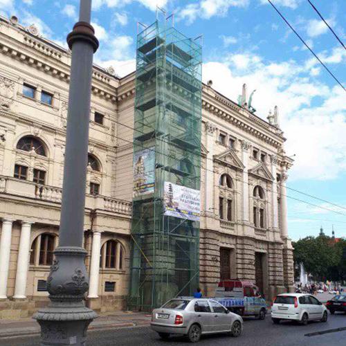 Львівський національний академічний театр опери та балету 2017 р.