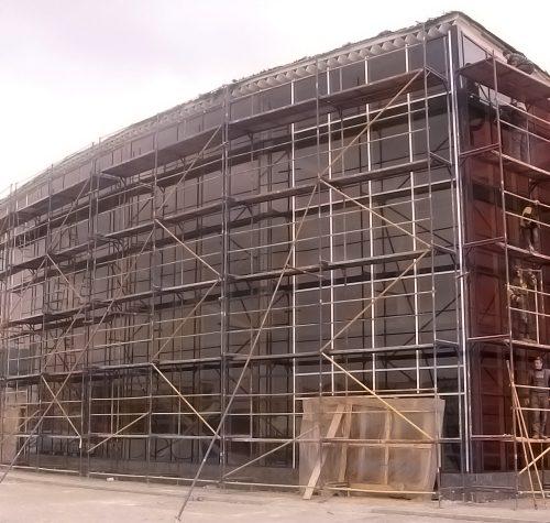 """Торговий комплекс """"МАРК""""2007 р."""