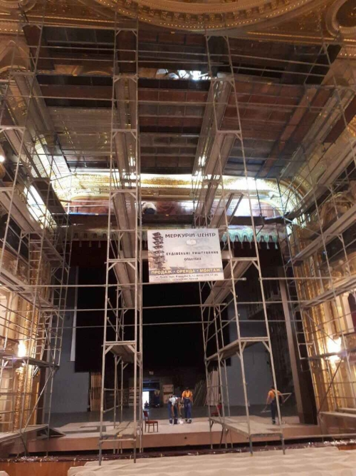 Mounting the scaffolding of the main stage of the opera and ballet theater. Solomiya Krushelnytska 2017