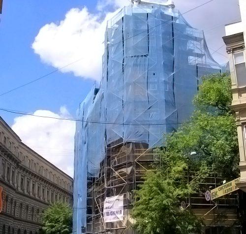 "Housing house and accommodation in restaurant ""Puzata khata"" 2005"
