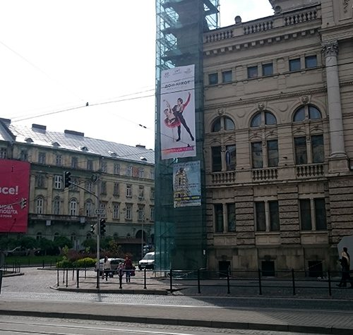 Lviv national academic theater of opera and ballet in 2016 р.