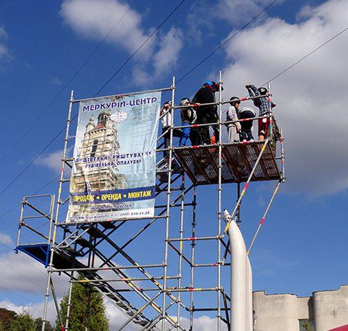 """""""Manivits tourism-sports club"""" 2014"""