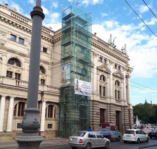 Lviv national academic theater of opera and ballet 2017