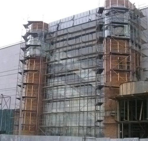 """Central enter of tc """"Skrinia"""" 2006"""