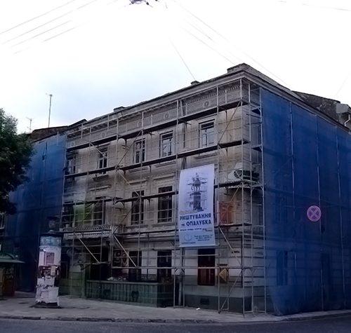 Lviv, Lviv Institute of Economics and tourism, 2007